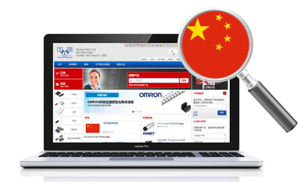 TME intensyfikuje działalność na rynku chińskim