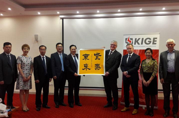 Spotkanie KIGE z władzami prowincji Guangdong