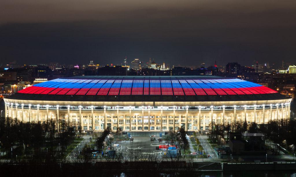 Signify rozświetli stadiony na mundialu w Rosji