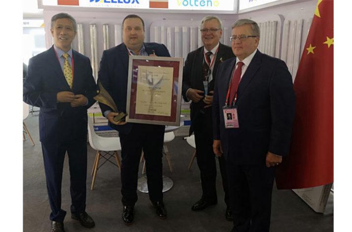 Nagroda za podjęte inicjatywy gospodarcze