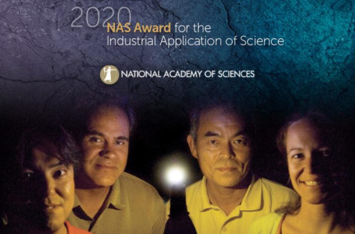 Nagroda NAS 2020 dla Shuji Nakamury