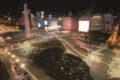 Lider rynku inteligentnego oświetlenia ulicznego